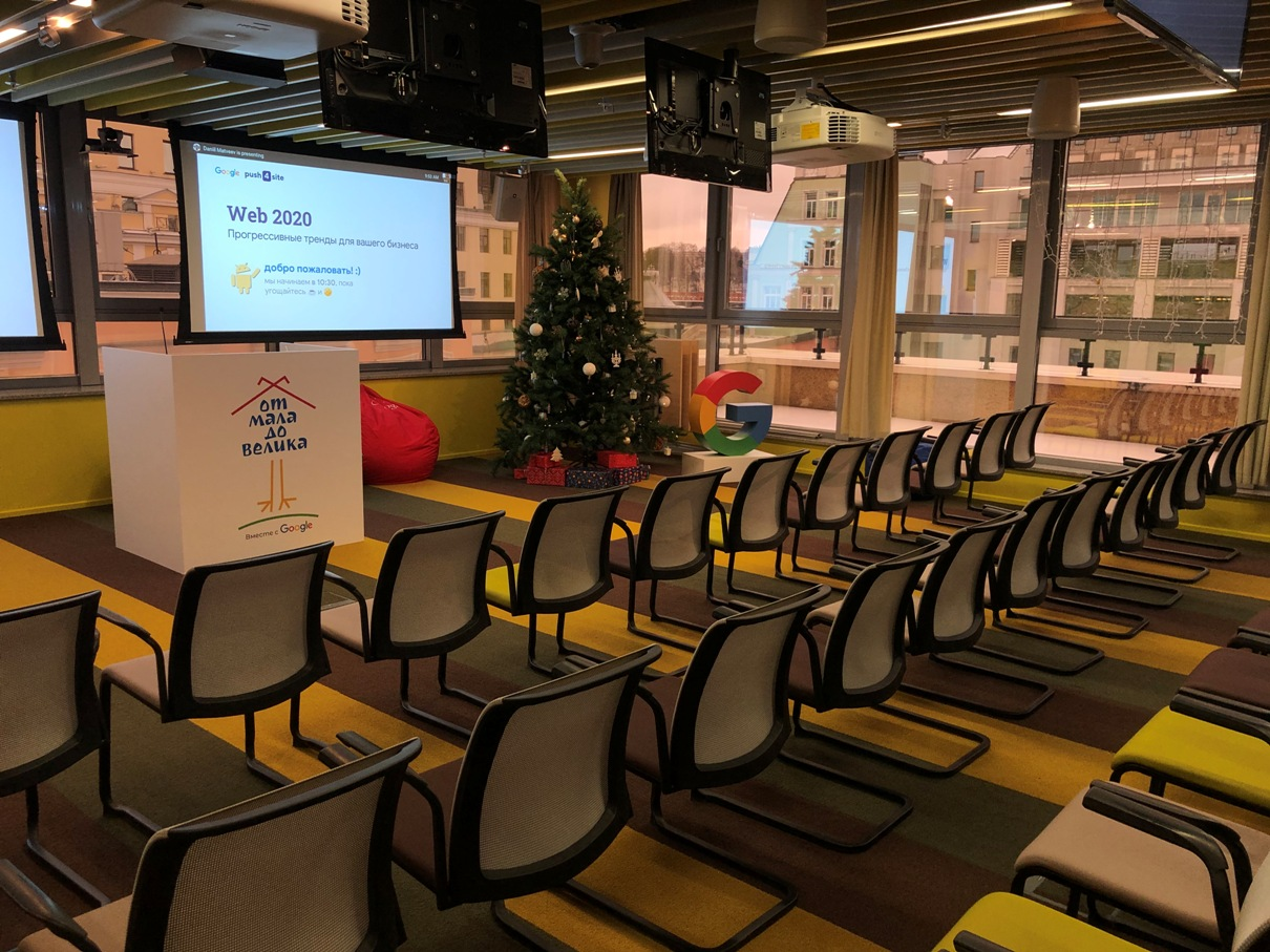 On December 4th, our first joint business breakfast with Google took place.